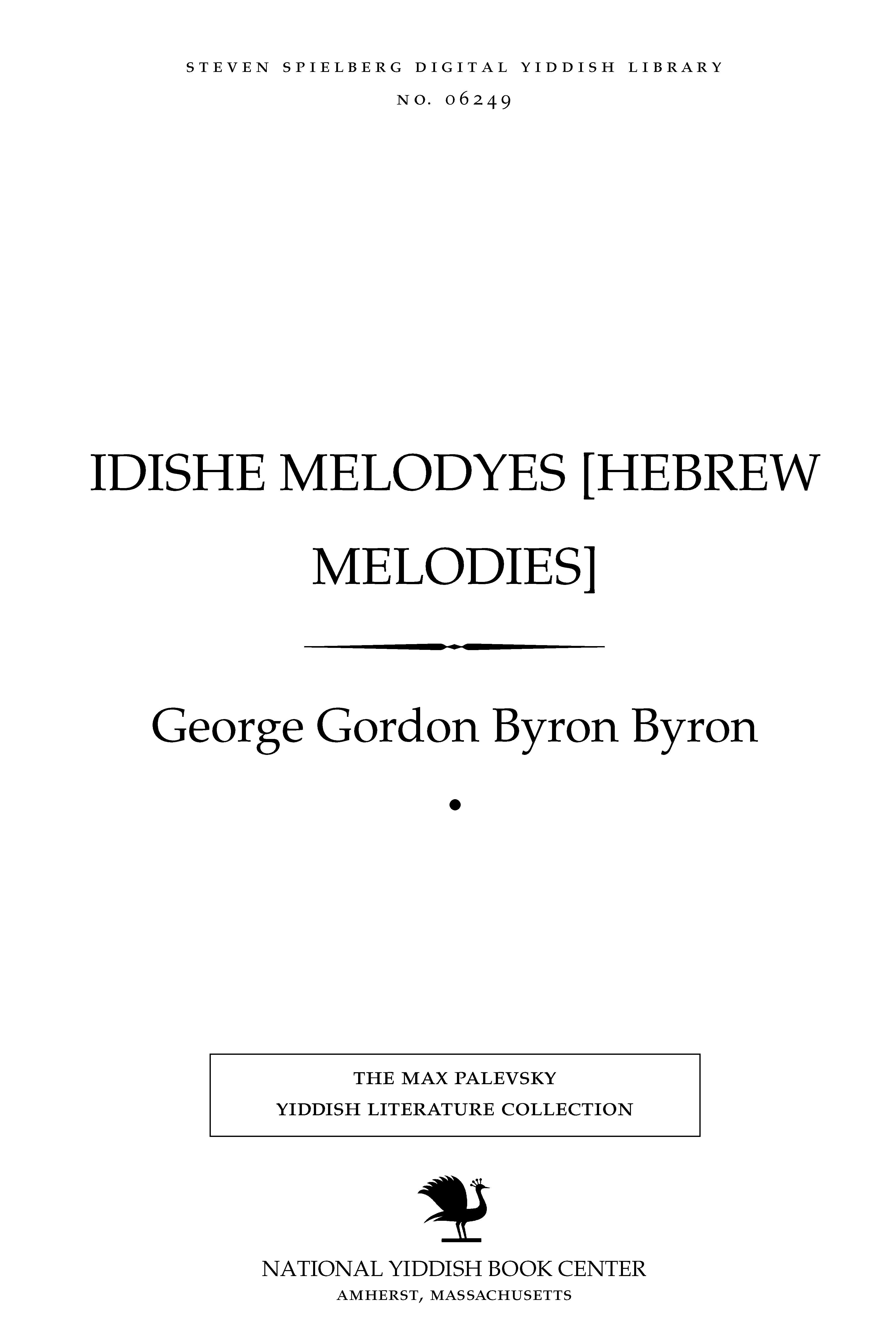 Cover of: Idishe melodyes [Hebrew Melodies]