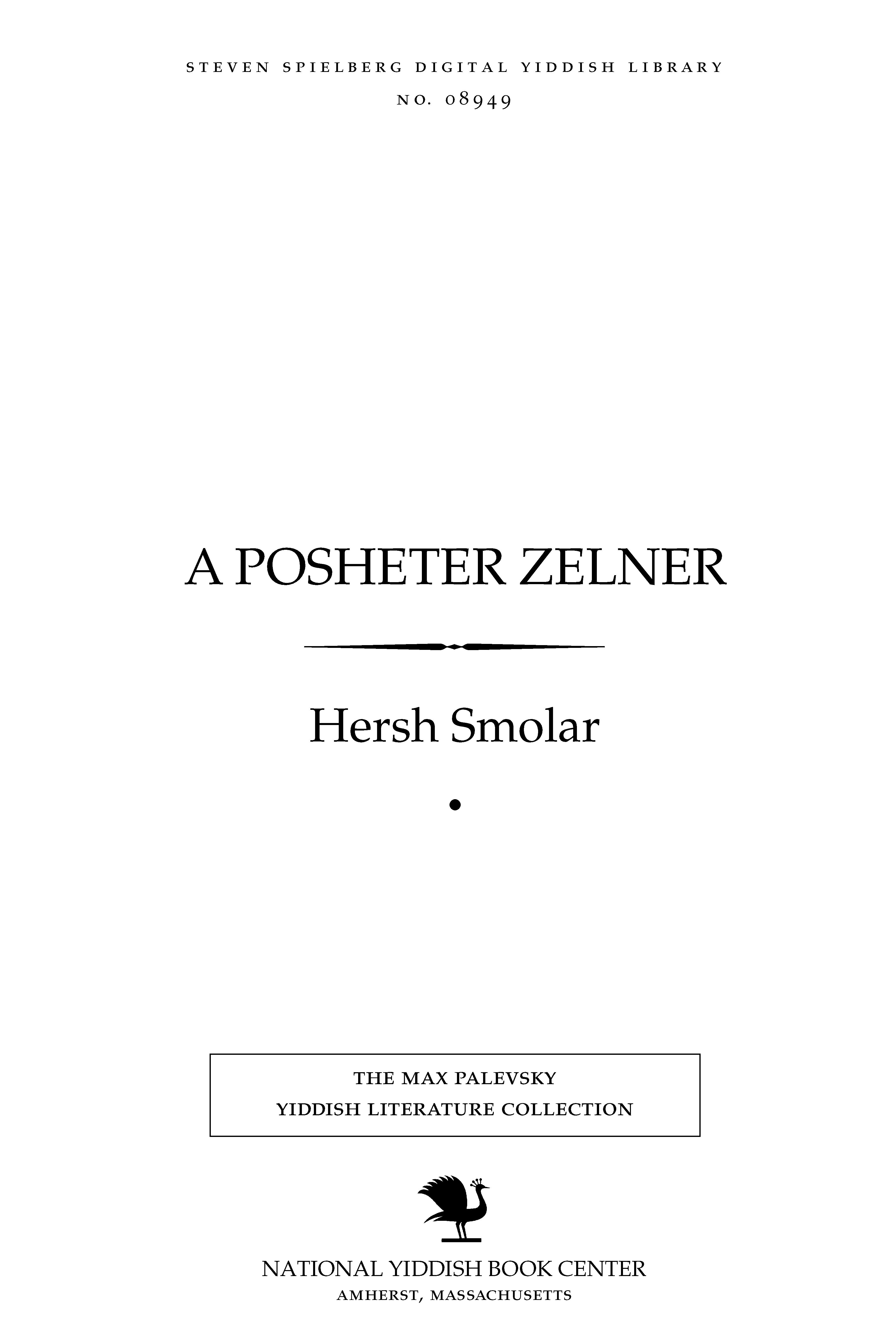 Cover of: A posheṭer zelner