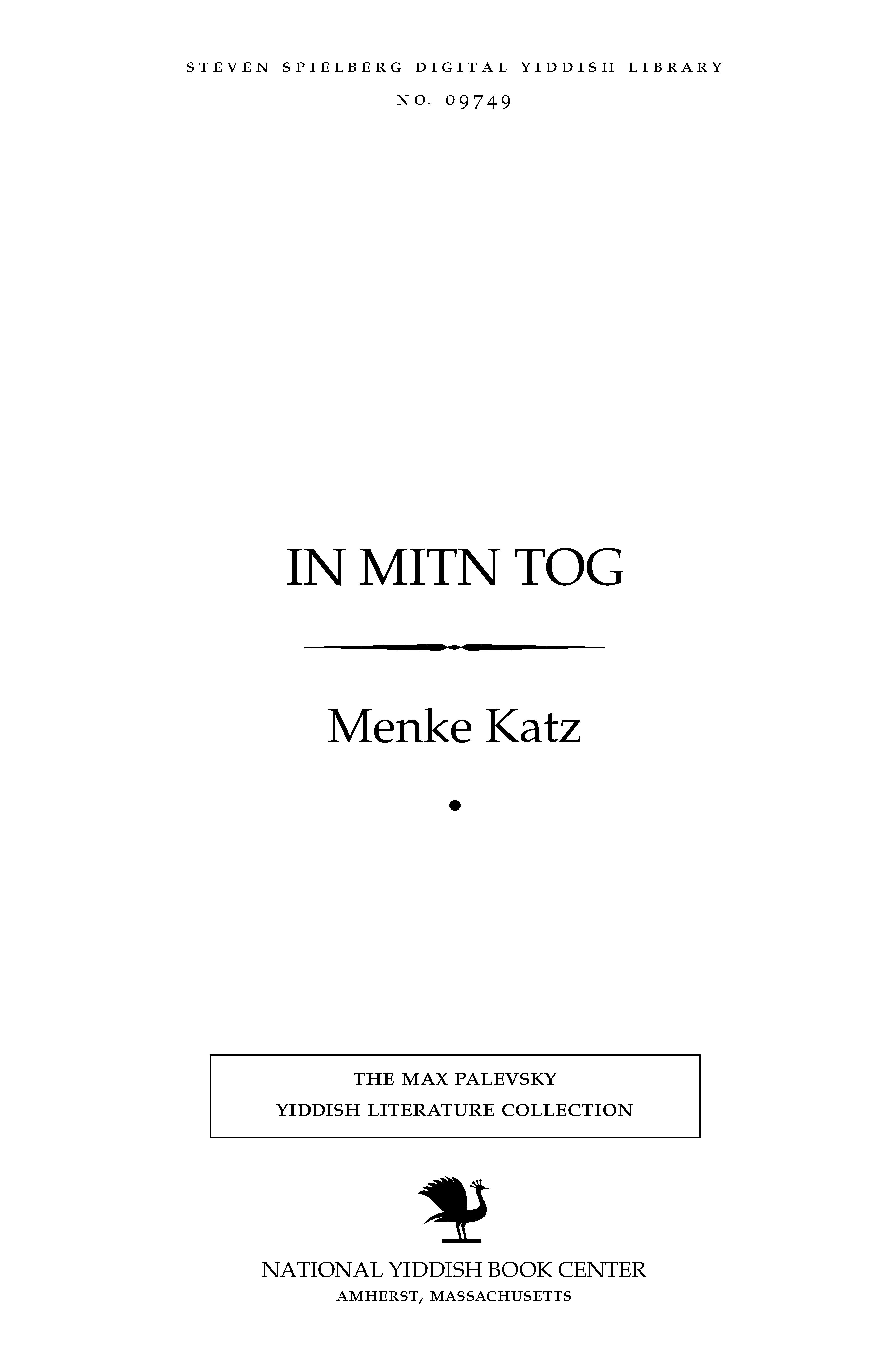 In miṭn ṭog by Menke Katz
