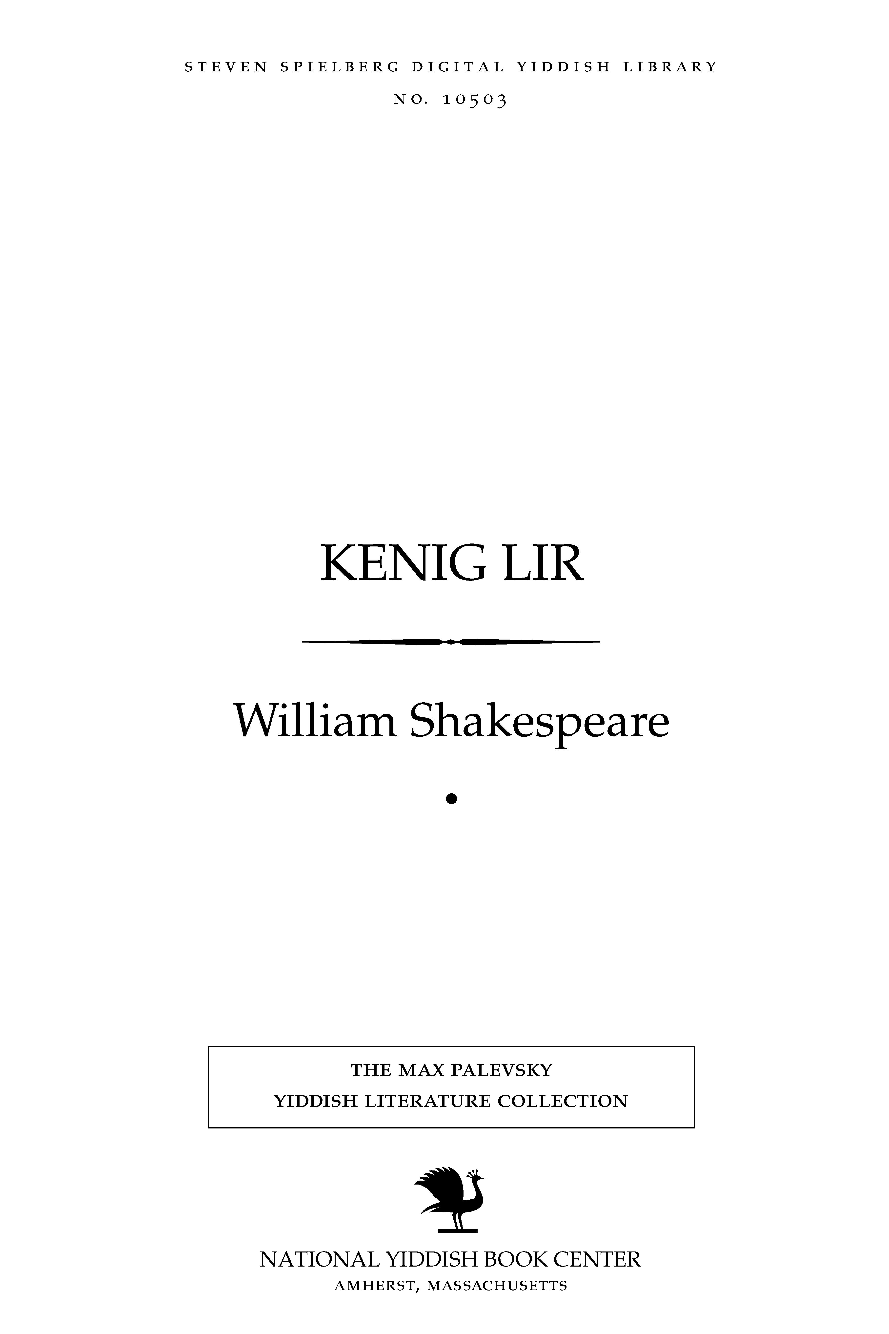 Cover of: Ḳenig Lir